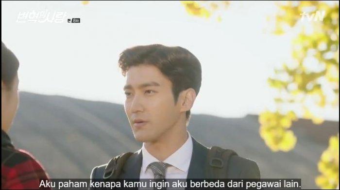 Byun Hyuk Coba Menyelesaikan Masalah dengan Perusahaan Se Man Sinopsis Revolutionary Love Episode 8